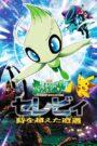 Pokemon: Głos Lasu