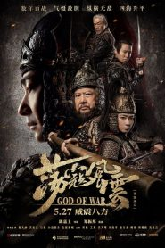 Bóg Wojny
