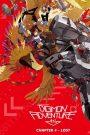 Digimon Adventure tri. 4: Sôshitsu